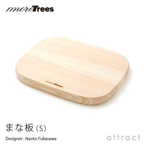 more trees モア トゥリーズ まな板 高知産ヒノキ使用(Sサイズ・長方形)