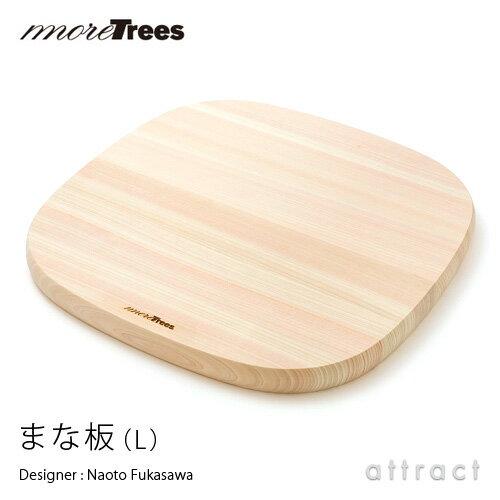 more trees モア トゥリーズ まな板 高知産ヒノキ使用(Lサイズ・正方形)