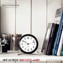 ����� �䥳�֥��� Arne Jacobsen �?��������� ROSENDAHL �ơ��֥륯��å� Table Clock Roman Station LK CityHall B...