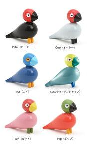 【正規品取扱店】KAYBOJESENDENMARK(カイ・ボイスンデンマーク)Songbird(ソングバード)全6色(ROSENDAHL/ローゼンダール)(北欧/デンマーク/ハンドメイド/職人)(小鳥/自宅/家族/木製玩具/インテリア)【smtb-KD】