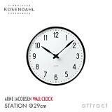 【正規品取扱店】ROSENDAHL/ローゼンダール Arne Jacobsen/アルネ?ヤコブセン Wall Clock/ウォールクロック Station/ステーション Φ290mm (壁掛時計?日本