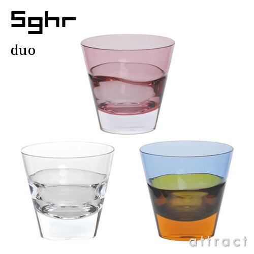 sghr スガハラガラス duo デュオシリーズ オールドグラス(230ml)