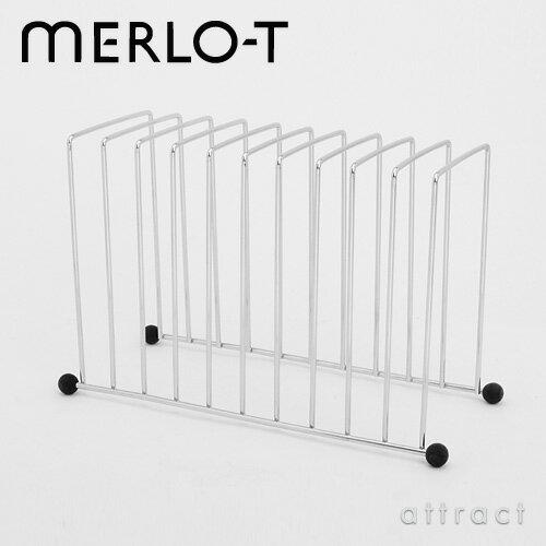 MERLO-T メルロー File-don't Pile マガジンラック 横タイプ スチール製