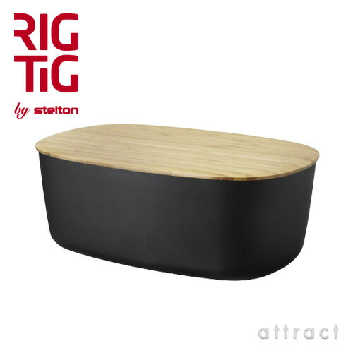 stelton rig tig bread box box. Black Bedroom Furniture Sets. Home Design Ideas