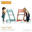 【正規品取扱店】【メーカー7年保証】STOKKE ストッケ Tripp Trapp トリップトラップ 本体(ベビーチェア)(子ども椅子/チェア/家具)…
