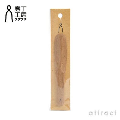 庖丁工房タダフサ 忠房 抗菌炭化木 バターナイフ