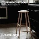 ノルディックスツール NORDIC STOOL Lサイズ Natural Large 70cm Trævarefabrikk