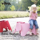 ヴィトラ Vitra Eames Elephant イームズ エレファント デザイン:Charles & Ray Eames チャールズ&レイ・イームズ カラー...