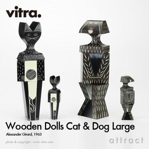 vitra ヴィトラ Wooden Dolls Cat & Dog キャット&ドッグ XLサイズ 木製ギフトボックス付