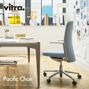 ヴィトラ Vitra パシフィックチェア Pacific Chair オフィス キャスター ワーキング デスク 椅子 デザイン:Barber Osgerby バーバー・オズガビー カラー:5色 固定式アルミ アームレスト 5スターベース ファブリック F30 プラノ 【RCP】【smtb-KD】