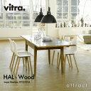 ヴィトラ Vitra HAL ハル Wood ウッド ウッドベース 4本脚 ベース:3種類 オフィス ダイニング 椅子 デザイン:Jasper Morrison ジャス..
