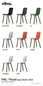 【正規取扱店】vitra(ヴィトラ)HAL(ハル)Wood(ウッド)ウッドベース4本脚(ベース:3種類)オフィスダイニング椅子デザイン:JasperMorrison(ジャスパー・モリソン)カラー:全8色ビトラパントンイームズ【smtb-KD】