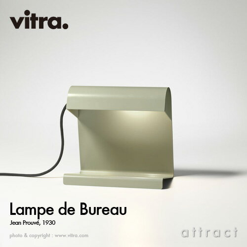 vitra lampe de bureau jean prouve. Black Bedroom Furniture Sets. Home Design Ideas
