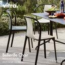 ヴィトラ Vitra Belleville Chair ベルヴィルチェア プラスチックシェル デザイン:Ronan & Erwan Bouroullec ロナン&エルワン・ブル…