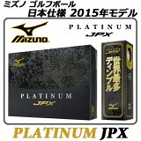 �ڿ��ʡۡڥ���եܡ����MIZUNO PLATINUM GOLF BALL�ߥ��� �ץ���ʥ� JPX �ܡ��롦1������/12�����ꡦ������ɥѡ���(����5NJBM75510)