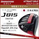 【新品】【送料無料】【日本正規品】ブリヂストンゴルフ J815 ドライバーTourAD J15-11wシャフト装着仕様[BSG/ブリジストン/J815]