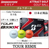 �ڿ����ʡۡڿ��ʡۡ����ܻ��͡������ʡۥ֥�¥��ȥ�� TOUR B330X �ܡ���1������:12��������3��:�ۥ磻�ȡ������?�������[2016MODEL/BRIDGESTONEGOLF/BSG/�֥ꥸ���ȥ�][2016ǯTOURB330X/�ĥ���B330X]