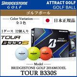 �ڿ����ʡۡڿ��ʡۡ����ܻ��͡������ʡۥ֥�¥��ȥ�� TOUR B330S �ܡ���1������:12��������3��:�ۥ磻�ȡ������?�������[2016MODEL/BRIDGESTONEGOLF/BSG/�֥ꥸ���ȥ�][2016ǯTOURB330S/�ĥ���B330S]