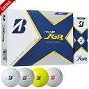 【オウンネーム】ブリヂストンゴルフ NEW TOUR B JGR ボール(2021) 1ダース/12個入り#BRIDGESTONE#BSG#ブリジストン#ニューツアーB JGR
