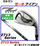 【新货】【组套】【】Maruman高尔夫球泽塔铁架组套8个一套【#5?SW】Z7135Series碳精棒轴[MARUMANZETAIR][【新品】【セット】【】マルマンゴルフ ゼータアイアンセット8本セット【#5〜SW】Z713 5Seriesカーボンシャ