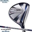 ホンマゴルフ BeZEAL 535 フェアウェイウッドVIZARD for BeZEAL カーボンシャフト装着仕様#本間/HONMA/ビジール535/ビヂール535/FW#ヴ..