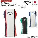 【新品】【日本正規品】【2018年モデル】キャロウェイ Active Driver Head Cover 18JM