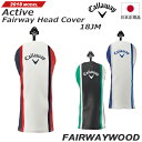 【新品】【日本正規品】【2018年モデル】キャロウェイ Active Fairway Head Cover 18J