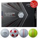 【2ダース】キャロウェイ NEW クロムソフト X 2020 ゴルフボール2ダースセット/24個入り#Callaway#CW#CHROME_SOFT_X_BALL