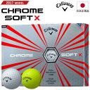 【新品】【日本正規品】【2017年モデル】キャロウェイ CHROME SOFT X ゴルフボール1ダ