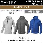【新品】【送料無料】【フード付きジャケット】【人気商品】オークリー RADSKIN SHELL HOODY男性用フード付きジャケット品番:461444JP[ネオスタンダード/ラッドスキン][OAKLEY/2016年冬のクリアランスセール]