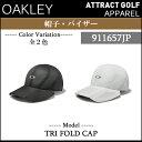 【新品】【ゴルフグッズ】【人気商品】オークリー TRI FOLD CAP品番:911657JP[OAKLEY/2016年冬のクリアランスセール]