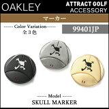 【新品】【マーカー】【人気商品】オークリー SKULL MARKER品番:99401JP[OAKLEY/スカルコレクション]