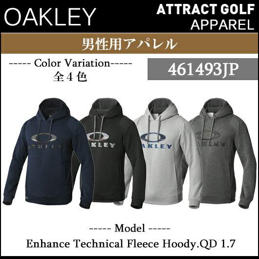 オークリー Enhance Technical Fleece Hoody 1.7