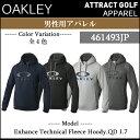 【新品】【アパレル】【2016年秋冬】オークリー Enhance Technical Fleece Hoody 1.7男性用フード付きパーカー品番:461493JP[OAKLEY/SALE/クリアランス]