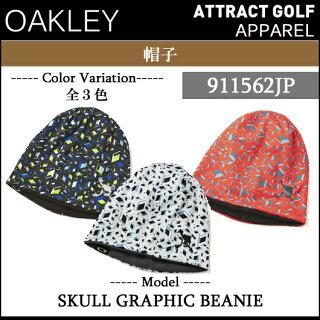 【新品】【アパレル】【日本正規品】オークリースカルコレクションOAKLEYSKULLGRAPHICBEANIEジャンル:帽子(ビーニー帽)・品番911562JP(全3色)[2015年秋冬モデル]