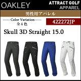 【新品】【アパレル】【2017春夏】オークリー SKULL 3D Straigh 15.0男性用パンツ品番:422272JP[OAKLEY/2017SS/APPAREL]