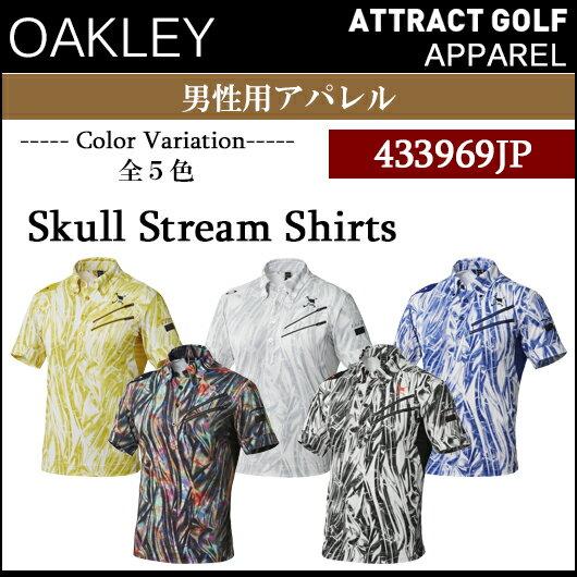 【新品】【アパレル】【2017春夏】オークリー Skull Stream Shirts男性用ポロシャツ品番:433969JP[OAKLEY/2017SS/APPAREL] 抜群の機能性とデザイン性!2017年春夏モデル!購入