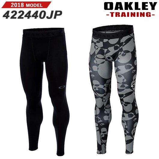 【新品】【送料無料】【アパレル】【2018春夏】オークリー TECHNICAL UNDER LEGGINGS 8.0男性用アンダーレギンス品番:422440JP[OAKLEY/2018SS/APPAREL/ウェア]