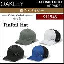 【新品】【2017年モデル】【人気商品】オークリー Tinfoil HatOAKLEY×New Era(ニューエラ)コラボモデル帽子(キャップ) 品番:911548[OAKLEY/17SS/APP/CAP/HAT]
