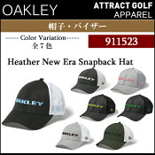 【新品】【送料無料】【2017年モデル】【人気商品】オークリー Heather New Era Snapback HatOAKLEY×New Era(ニューエラ)コラボモデル帽子(キャップ) 品番:911523[OAKLEY/17SS/APP/CAP/HAT]