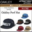 【新品】【2017年モデル】【人気商品】オークリー Oakley Perf Hat帽子(キャップ) 品番:911702[OAKLEY/17SS/APP/CAP]