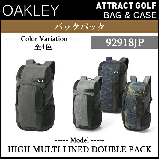 バックパック HIGH MULTI LINED DOUBLE PACK92918JP