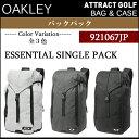 【新品】【2017年モデル】【人気商品】オークリー ESSENTIAL SINGLE PACKバックパック 品番:921067JP[OAKLEY/17SS/BACKPACK]