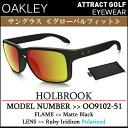 【新品】【送料無料】【ライフスタイルモデル】オークリー サングラス グローバルフィットモデル名:HOLBROOK POLARIZED品番:OO9102-51[OAKLEY/HOLBROOK/ホルブルック/0010251][ポラライズド/偏光レンズ装着モデル]