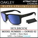 【新品】【送料無料】【ライフスタイルモデル】オークリー サングラス グローバルフィットモデル名:HOLBROOK POLARIZED品番:OO9102-52[OAKLEY/HOLBROOK/ホルブルック/0010252][ポラライズド/偏光レンズ装着モデル]