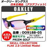 �ڿ��ʡۡڥ��饹�ۡ�����̵�������������� �������ե��åȥ������ FLAK2.0 ���̸����ǥ롦���� OO9188-05(00918805)���ե졼�� �ݥ�å���ɥ֥�å������ PRIZM GOLF[OAKLEY/SKULLCOLLECTION/�ե�å�2.0]