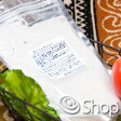 白トリュフソルト 500g(トリュフ塩)※お得な業務用サイズ ※メール便不可