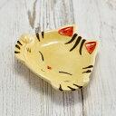 猫皿(猫の皿) トラ