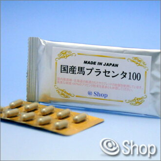 Horse placenta 100% 20 capsule made in Japan