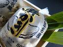 北海道 仙鳳趾 牡蠣むき身 500グラム [生食用]/牡蠣鍋にも
